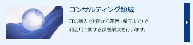 img_service_01.jpg