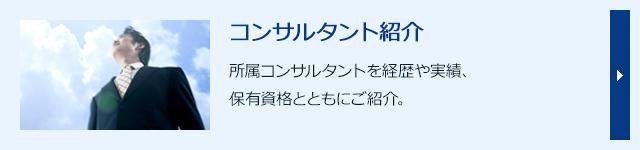 img_service_03.jpg